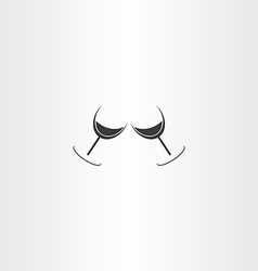 Wine glasses cheers logo icon vector