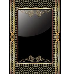 Golden Ornament frame vector image