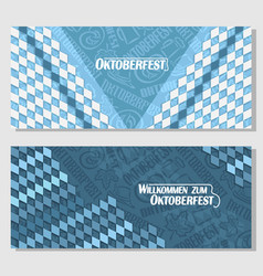 Horizontal banners for oktoberfest vector
