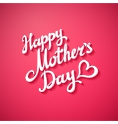 Happy mothers day festive holiday vector