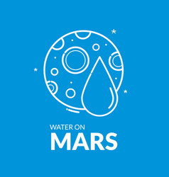 water on planet mars vector image vector image