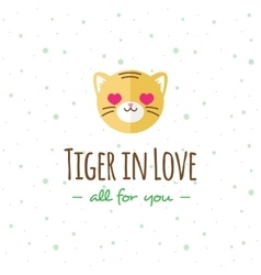 Cartoon tiger head logo flat logotype vector