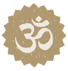 Gold Om Symbol vector image