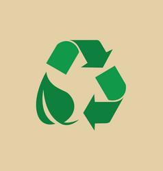 Recycle symbol green arrows logo web icon vector