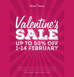 Valentines day sale vintage comics retro vector
