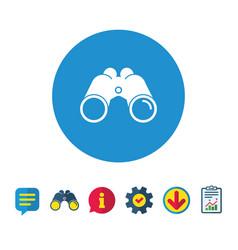 binoculars icon find software sign symbol vector image