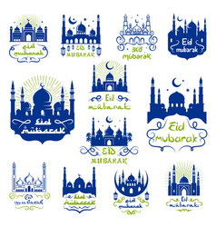 Eid mubarak ramadan kareem greetings icon set vector