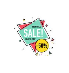 Best price sticker in trendy linear style vector