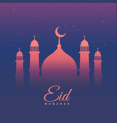 Eid mubarak festival greeting in purple theme vector