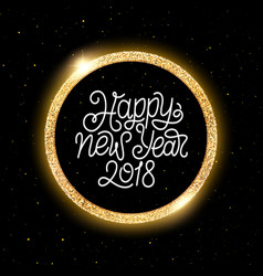 Happy new year 2018 greeting card vector