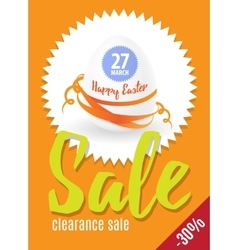 Easter sale egg and text EPS 10 vector image vector image