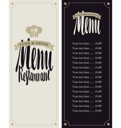 menu with price list and toque vector image