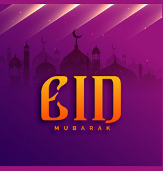 Muslim eid mubarak festival greeting design with vector
