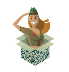 isometric gift for day of defenders of fatherland vector image