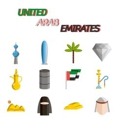 United arab emirates flat icon set vector
