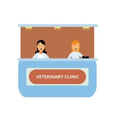 Veterinary clinic reception female administrators vector