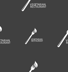 Vegetarian restaurant sign seamless pattern on a vector