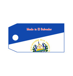 El salvador flag on price tag with word made in vector