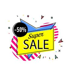 Super sale sticker in trendy linear style vector