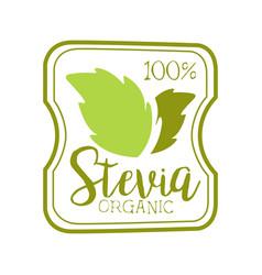 Stevia organic logo symbol healthy product label vector