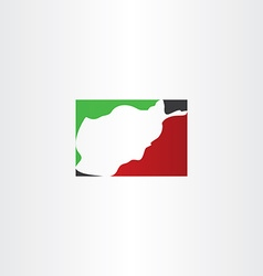 Logo afghanistan map icon vector