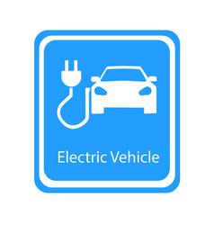 Electric plug icon vector
