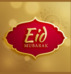 Eid mubarak festival greeting card on golden vector