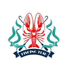 fishing trip lobster omar icon vector image