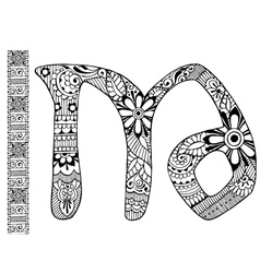 Letter m decorated in the style of mehndi vector