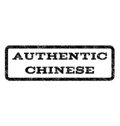 Authentic chinese watermark stamp vector