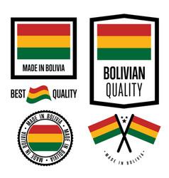 Bolivia quality label set for goods vector