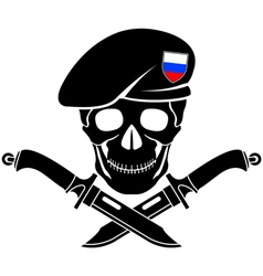 Sign of special forces of russia vector