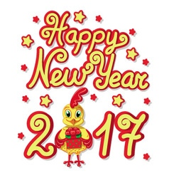 Happy new year rooster vector image