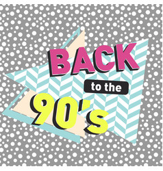 back to the 90s seamless dotted pattern and vector image