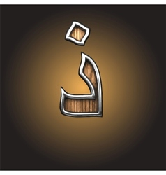 Wooden arabic figure vector