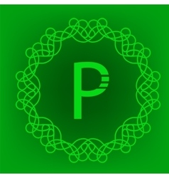 Monogram P vector image
