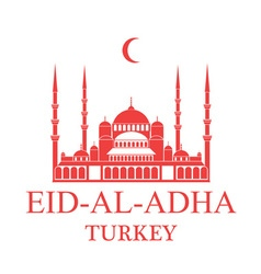 Eid al adha turkey vector
