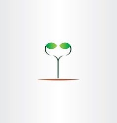 Heart shape green tree leaf plant vector