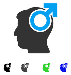 Intellect potency flat icon vector