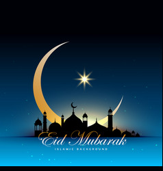 Mosque silhouette in night sky with golden vector