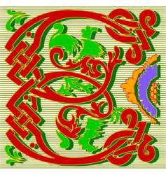 decorative letter E vector image vector image