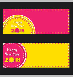 Happy new year 2018 design vector