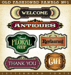 Old fashioned panels vintage labels 1 vector