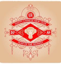 Happy chinese new year 2016 year of the monkey vector