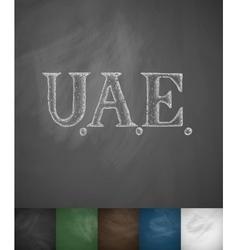 United arab emirates icon vector