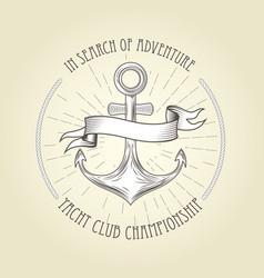 Vintage seafaring emblem - anchor and wavy banner vector