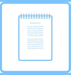 Binder notebook icon vector