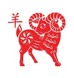 Goat papercut vector