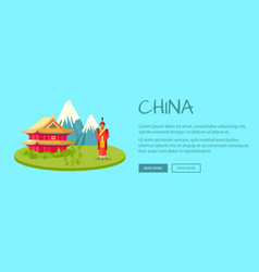 china touristic flat style web banner vector image vector image
