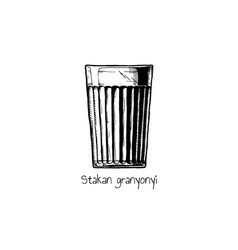 tumbler glass vector image vector image